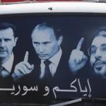 «Хизбалла» готовится напасть на Израиль с помощью России