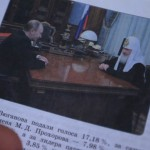 Новые учебники истории в России пропагандируют культ личности Путина и интеллект Сталина