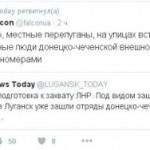 В ДНР внезапно решили захватить власть в ЛНР