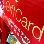 Кто и сколько получит в подарок на еврейские праздники в Израиле
