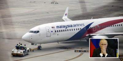 ВМалайзии рассчитывают узнать имена виновников крушения MH17 в 2018