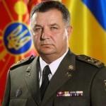 Украина даст «зеленый коридор» для вывода российских войск из Приднестровья