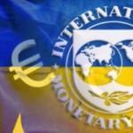 К 2021 году украинцы станут значительно богаче — МВФ