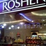 Roshen перечислил в Украину $72 миллиона дивидендов от липецких активов