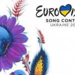Киев выделит на Евровидение 200 миллионов