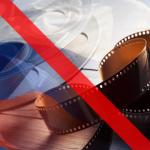 В Украине запретили еще 10 российских фильмов
