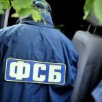 Двум дипломатам США в России спецслужбы РФ подмешали наркотики
