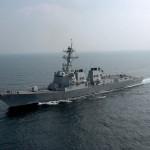 Около побережья Йемена вновь был атакован корабль ВМФ США