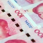 Срочная новость – МВФ включил китайский юань в корзину резервных валют