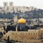 Израиль недоволен резолюцией ЮНЕСКО по Храмовой Горе