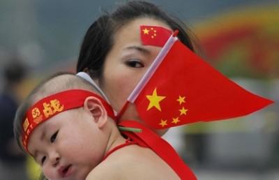 Минфин Китая Лоу Цзивей отправлен вотставку