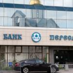 Глава РПЦ Кирилл украл и вывел 1 млдр. долларов из своего банка