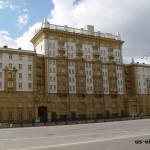 Здание резиденции посла США в Москве подверглось атаке