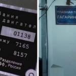 Самые смешные надписи на русском в американских фильмах