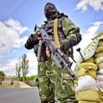 Под Авдеевкой разбита рота российских десантников