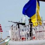 Украина начала программу переоснащения военно-морского флота