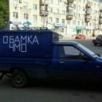 Россияне внезапно опять полюбили Запад, однако им «все равно», что о них думают на Западе