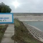 Днепр от Крыма закроет дамба – стройка круглосуточно