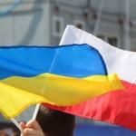 Польские националисты избили поджигателей украинского флага