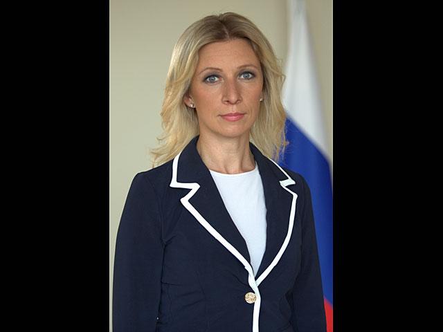 Захарова высмеяла посольство США в Российской Федерации