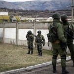 Гаага — между Украиной и Россией военный конфликт