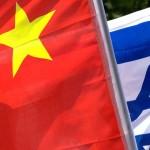 Китайцы скупают израильские отели, старт-апы и даже футбольные клубы