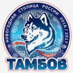 В РФ символом нового года будет эмблема тамбовской ОПГ