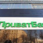 ПриватБанк снимет все ограничения по операциям до конца дня четверга