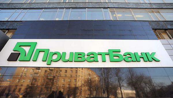 Кредит на три года украина