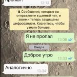 Кононенко с помощью российских кураторов участвовал в подготовке импичмента Порошенко