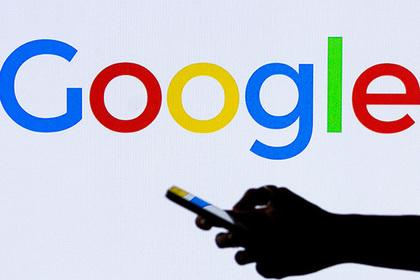 Роскомнадзор отвел Google три месяца