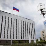 США закрывают 2 дипмиссии РФ и высылают сотрудников
