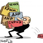 Украина готовится расширить санкционный список против РФ