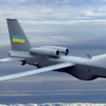 Украина испытала ударные беспилотники