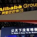 Крупнейший интернет-магазин Alibaba запретили в США
