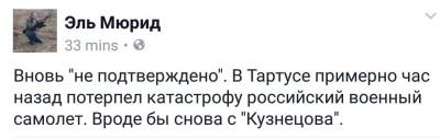 """""""Репрессии усиливаются"""", - в МИД Украины потребовали от РФ немедленно предоставить доступ консулов к """"крымским диверсантам"""" - Цензор.НЕТ 1611"""