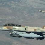 Израиль нанес удар по международному аэропорту Дамаска