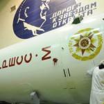 Падение космического корабля «Прогресс» на Туву записали на видео
