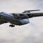 США ослабили санкции в отношении «Рособоронэкспорта»