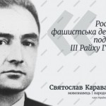 В США умер выдающийся филолог, последний участник одесского подполья ОУН