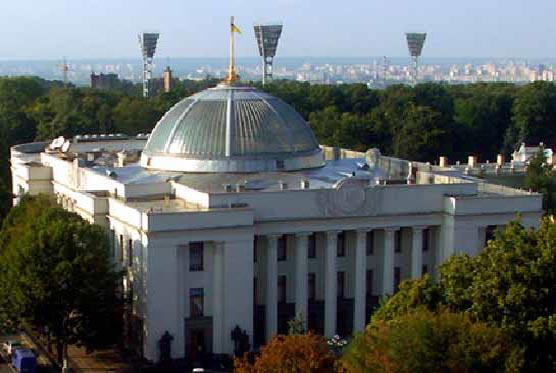 Народный депутат Украины устроил драку вВерховной Раде