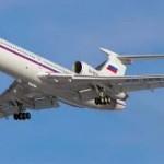 Минобороны России обнародовало список людей с упавшего самолета Ту-154