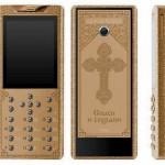 В России начали продавать «сусальный православный» смартфон за 1,5 миллиона