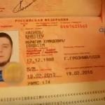 Иракские военные показали десятки российских паспортов после зачистки Мосула