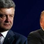 Встреча Порошенко и Трампа состоится раньше, чем планировалось
