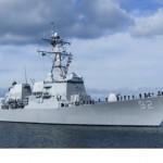 Эсминец ВМС США обстрелял иранские катера