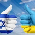 Украина и Израиль готовят договор о свободной торговле