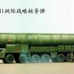 Китай разместил мобильные баллистические ракеты у границы с Россией