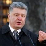 Президент Украины Петр Порошенко отверг идею отказа от Донбасса