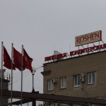 Липецкая фабрика «Roshen» закрывается